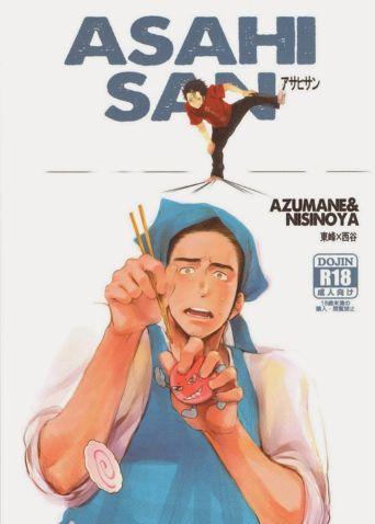 Asahi San